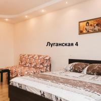 Екатеринбург — 1-комн. квартира, 58 м² – Луганская, 4 (58 м²) — Фото 12