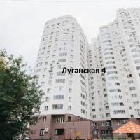 Екатеринбург — 1-комн. квартира, 58 м² – Луганская, 4 (58 м²) — Фото 3