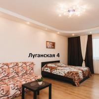Екатеринбург — 1-комн. квартира, 58 м² – Луганская, 4 (58 м²) — Фото 20