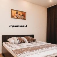Екатеринбург — 1-комн. квартира, 58 м² – Луганская, 4 (58 м²) — Фото 13
