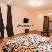 Екатеринбург — 1-комн. квартира, 58 м² – Луганская, 4 (58 м²) — Фото 19