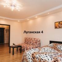 Екатеринбург — 1-комн. квартира, 58 м² – Луганская, 4 (58 м²) — Фото 18