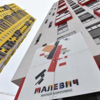 Екатеринбург — 1-комн. квартира, 45 м² – Трамвайный пер, 2к3 (45 м²) — Фото 3