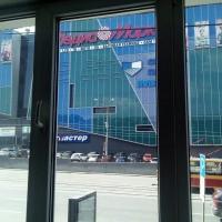 Екатеринбург — 2-комн. квартира, 45 м² – Московская, 49 (45 м²) — Фото 2