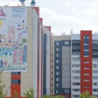Челябинск — 2-комн. квартира, 70 м² – 40 лет Победы, 59 (70 м²) — Фото 13