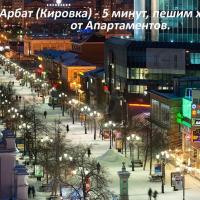 Челябинск — 2-комн. квартира, 60 м² – Ленина пр-кт  45 (Апартаменты ?????) (60 м²) — Фото 2