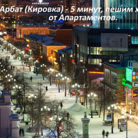 Челябинск — 3-комн. квартира, 105 м² – улица Кирова  23а (Охраняемая парковка) (105 м²) — Фото 2