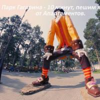 Челябинск — 2-комн. квартира, 52 м² – улица Энгельса 69 (возле парка Гагарина) (52 м²) — Фото 2