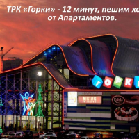 Челябинск — 2-комн. квартира, 60 м² – 3 Интернационала 94а (Апартаменты ?????) (60 м²) — Фото 2