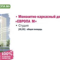 Челябинск — 1-комн. квартира, 36 м² – Молодогвардейцев, 76 (36 м²) — Фото 2