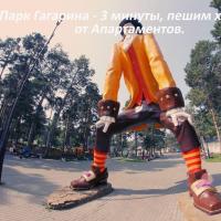 Челябинск — 3-комн. квартира, 136 м² – Ленина пр-кт  68А (парк Гагарина) (136 м²) — Фото 2