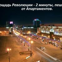 Челябинск — 3-комн. квартира, 142 м² – Кирова  110 (Арбат) (142 м²) — Фото 2