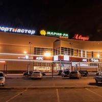 Барнаул — 1-комн. квартира, 47 м² – Малахова  79ак2. / ТЦ Огни  Весна. (47 м²) — Фото 2