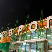 Барнаул — 1-комн. квартира, 55 м² – Павловский тракт, 126 (55 м²) — Фото 2