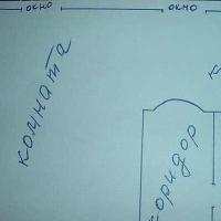 Владивосток — 1-комн. квартира, 24 м² – Хабаровская, 29а (24 м²) — Фото 2