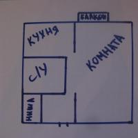 Владивосток — 1-комн. квартира, 35 м² – Тобольская, 12 (35 м²) — Фото 3