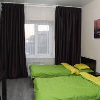 1-комнатная квартира, этаж 1/11, 25 м²