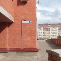 Псков — 1-комн. квартира, 45 м² – Юбилейная 40 а (45 м²) — Фото 2