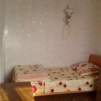 2-комнатная квартира, этаж 5/5, 46 м²