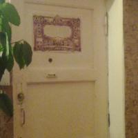 Калуга — 2-комн. квартира, 45 м² – Чижевского дом, 12 (45 м²) — Фото 16