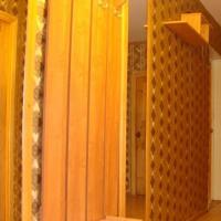 3-комнатная квартира, этаж 3/10, 76 м²
