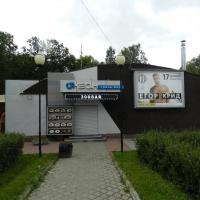 Рязань — 1-комн. квартира, 65 м² – Проезд Завражнова, 12Меуниверситет (65 м²) — Фото 6