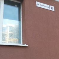 Рязань — 1-комн. квартира, 45 м² – Московская, 8 (45 м²) — Фото 6
